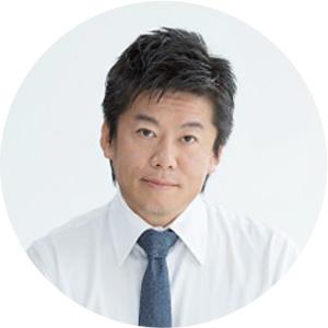 堀江 貴文 / Takafumi Horie SNS株式会社 / SNS Inc.