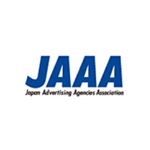 JAAA 一般社団法人 日本広告業協会