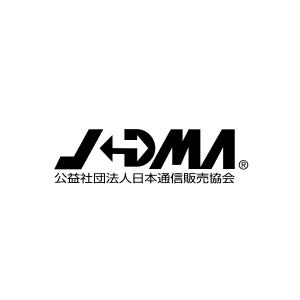 JADMA 公益社団法人 日本通信販売協会